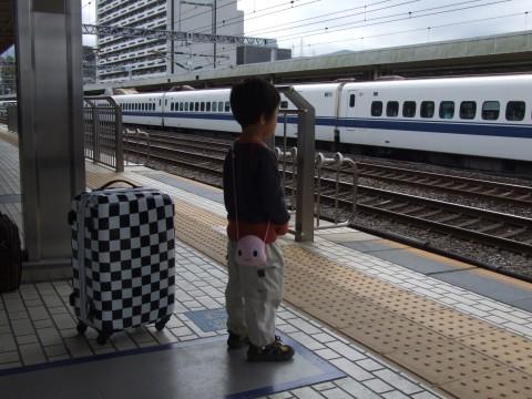 小田原駅です