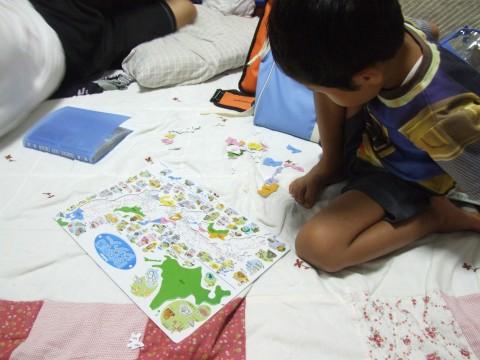 地図のパズル